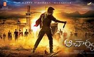 Acharya Movie (2021)   Cast   Trailer   Songs   Release ...