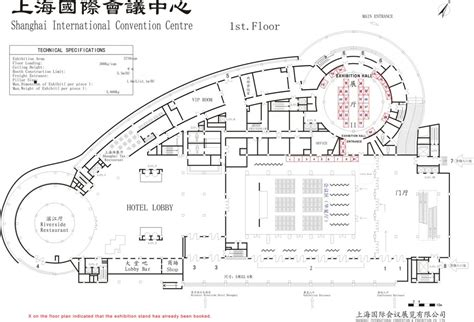 Car Bucks Dealer Floor Plan by Car Dealer Floor Plan Home Images Car Dealership Floor