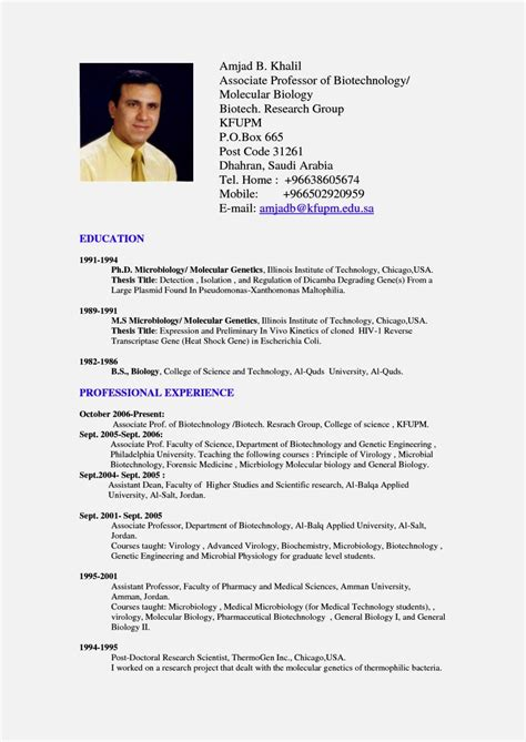 cv template bangladesh resume examples