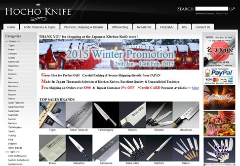 42906 Hocho Knife Coupon by Thank You For Subscription