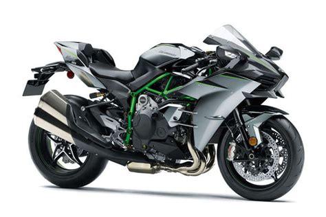 Kawasaki Ninja H2 Carbon For Sale