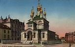 Postcard Switzerland Geneva Russian Orthodox Church C1907 ...