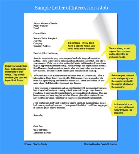 how to write a letter of interest for a job 6 steps ehow