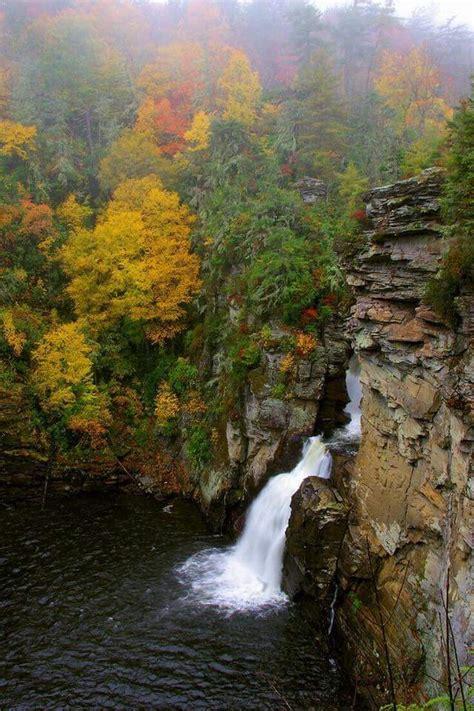 Impressive Waterfall Blue Ridge Parkway Cabin Rentals