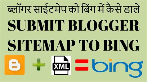 How Create Submit Blogger Xml Sitemap Bing