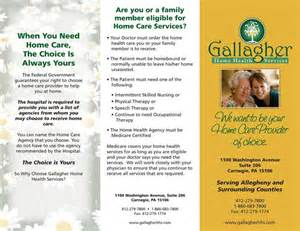 Home Health Care Sample Flyers