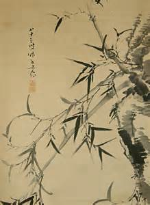 Antique Japanese Ink Drawings
