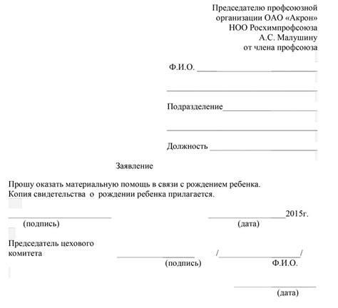 договор материальной ответственности продавца образец