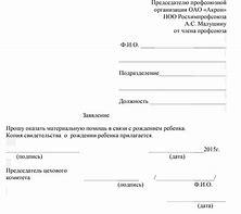 образец приказа об отстранении от работы в связи смедицинским заключением