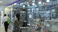 七彩毛冷,織出最得意可愛冷衫公仔 - YouTube