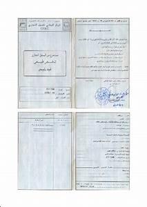 Certificat D Immatriculation D Un Véhicule : r alisation d 39 un projet de construction dans une etb tce ~ Gottalentnigeria.com Avis de Voitures