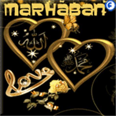 kumpulan gambar animasi bergerak ramadhan marhaban buka puasa tarawih  tadarus jadipintarcom