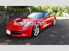 2014 Chevrolet Corvette Stingray for sale in Jamaica