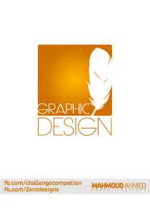 graphic design logo 8 best images of graphic artist logo graphic design logo graphic designer logo design and