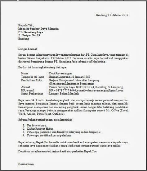 Free Cv Sles by Contoh Surat Resign Axa Mandiri Contoh Surat Keluar