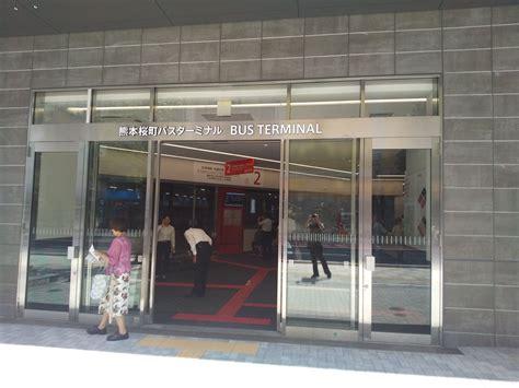 桜町 バス ターミナル