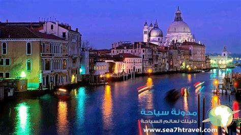 السياحة في البندقية في ايطاليا ايطاليا