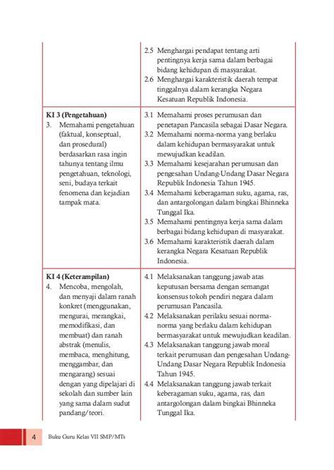 Download kunci jawaban pr lks intan pariwara kelas 12 semester 1 2020 pdf matematika kimia biologi fisika ekonomi sejarah. Kunci Jawaban Lks Pkn Kelas 7 Semester 2 Kurikulum 2013 ...