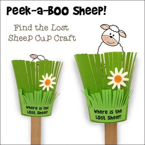 1000 images about lost sheep on coloring 804 | df4b91143ac202998c7859299971c66b sheep crafts cup crafts