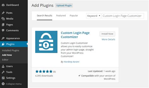 Create A Custom Login Page With The Wordpress Customizer