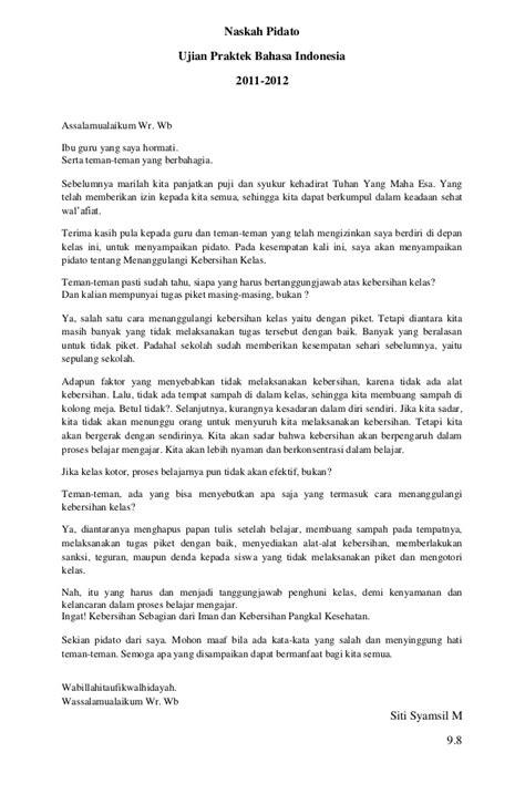 Contoh Pidato Bahasa Sunda Perpisahan Kelas 6 Dunia Belajar