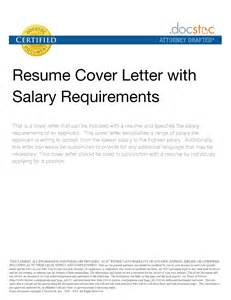Salary Requirements In A Cover Letter Salary Requirement Template
