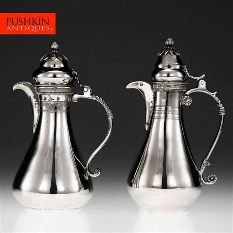 The ottoman coffeehouse, or ottoman café was a distinctive part of the culture of the ottoman empire. 76 best images about Persian & Ottoman Silver on Pinterest | Persian, Water sprinkler and Auction