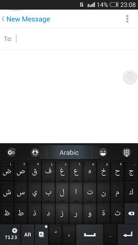 Sticker belajar mengetik 10 jari. Arabic Language - GO Keyboard for Android - APK Download