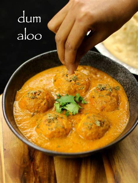 Dum Aloo Recipe  Punjabi Dum Aloo Recipe  Dhaba Style