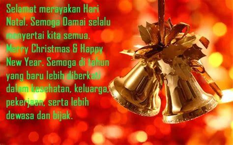gambar kartu ucapan selamat natal terbaru  keren alfabetis