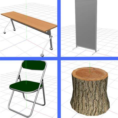 パイプ 椅子 さん