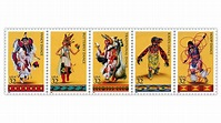 united-states-1996-american-indian-dances-stamps   Indian ...