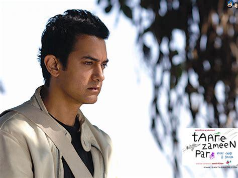 Taare Zameen Par Movie Wallpaper #5