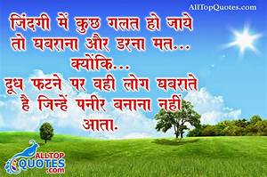 NEW YEAR QUOTES IN HINDI FONT image quotes at hippoquotes.com