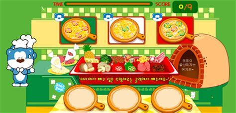 jeux de fille cuisine pizza jeux de cuisine pour fille