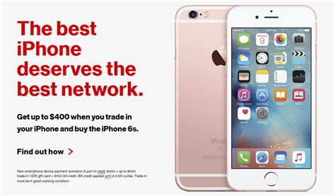 verizon iphone promo verizon iphone promo verizon wireless promo codes for