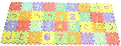petit tapis puzzle en mousse pour apprendre l alphabet