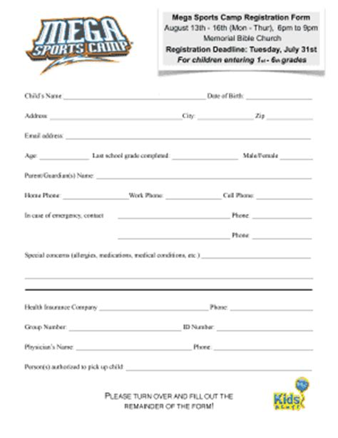 printable childrens ministry child registration form