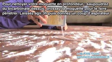 nettoyer un tapis avec du bicarbonate 28 images nettoyage moquette bicarbonate thamkc u with