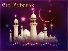 Eid Mubarak with a cresent and a star