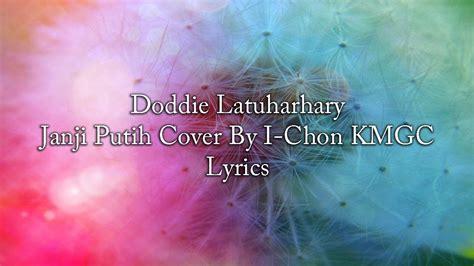 Janji Putih Lyrics ((cover))