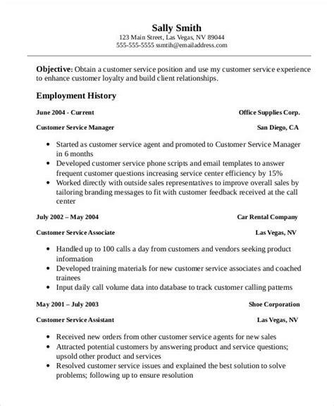 customer service resume templates