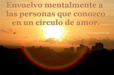 inspirational quotes  spanish  english translation