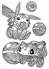 Pokemon Coloring Pages Card Printable Getcolorings Excellent sketch template
