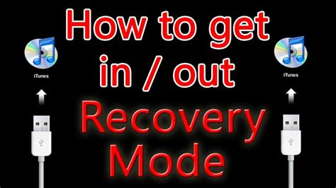 how to put a iphone in recovery mode iphone recovery mode paul kolp