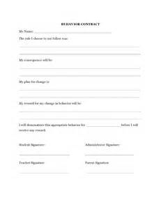 Blank Behavior Contract Template
