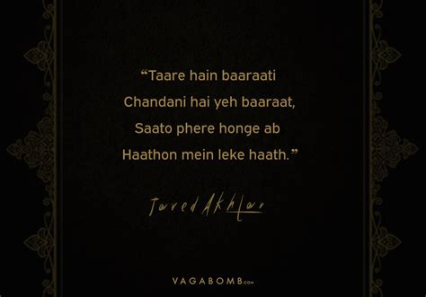 javed akhtar lyrics  love life  longing