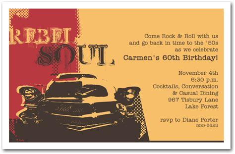 rebel soul car birthday invitation  invitation