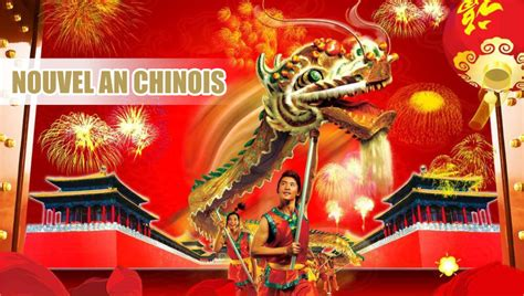 tatouage cuisine nouvel an chinois 2018 chine informations