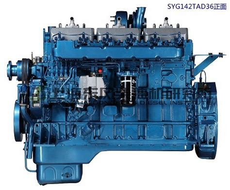 Soundproof Shangchai diesel generator setFujian New Hongfu Motor Co. Ltd.